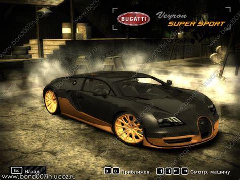 Автомобиль для Need For Speed Most Wanted Bugatti Veyron