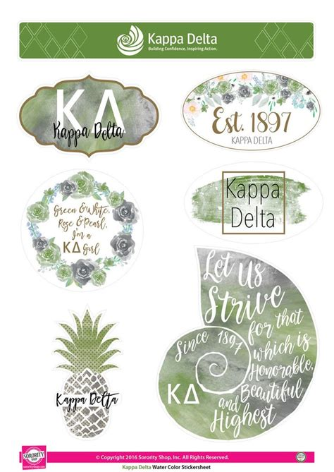 kappa delta sorority stickers water color brothers