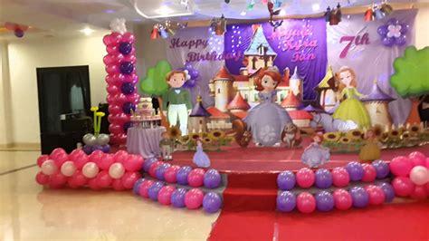 sofia   birthday theme youtube