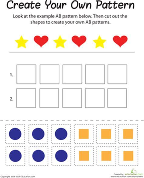 ab pattern worksheet education 177   ab pattern patterns first grade