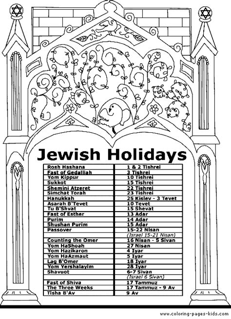 jewish color page coloring pages  kids religious
