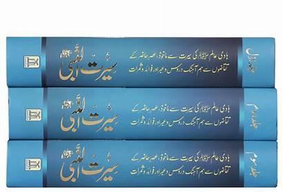 Un Nabi Seerat Darussalam Pbuh Vols Urdu