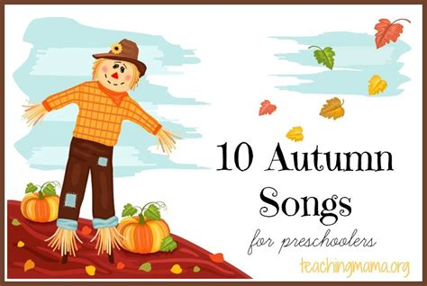 10 autumn songs for preschoolers songs songs and 366   8ed0556929d20dc39dabe4f13f2db989