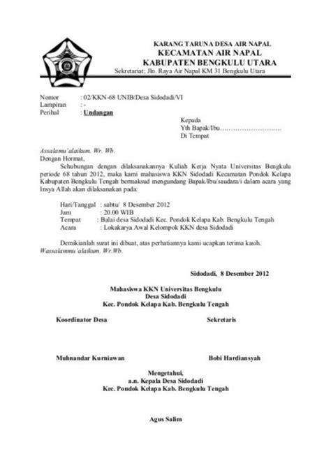 contoh surat undangan resmi tidak resmi rapat