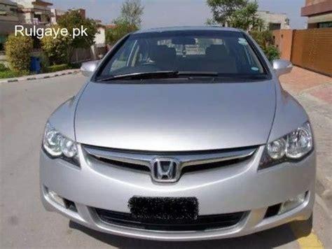 RulGaye -Honda Civic Reborne 2008 on easy installment | Honda civic, Civic, Honda