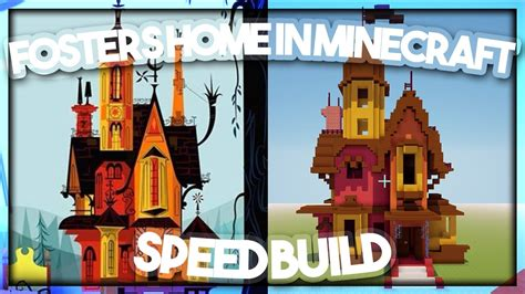 Minecraft Fosters Home For Imaginary Friends House