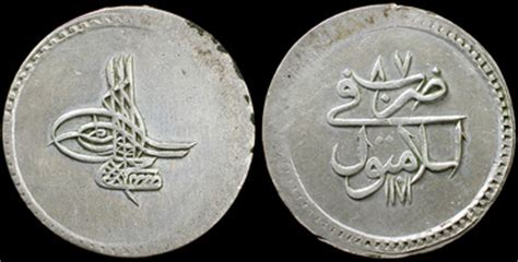 Ottoman Empire Artifacts - ancient resource ancient islamic coins and artifacts for sale
