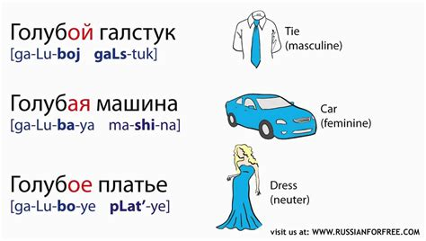 colors in russian the colors colours in russian learn russian with us