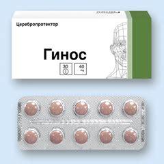 Лекарственный Препарат Гинос таблетки 40 мг 30 шт: цена..
