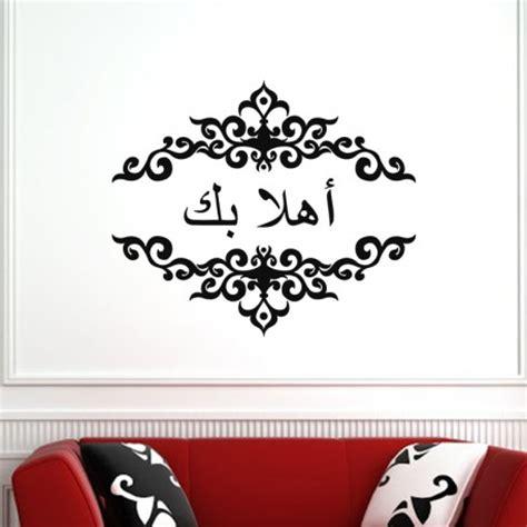 cuisine les moins cher sticker arabesque et signe orientale pas cher stickers