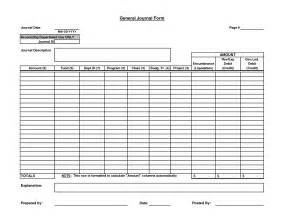 Blank Journal Entry Form Template