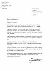 Lettre Declaration Sinistre : mod les de lettres gratuits pour une d claration l 39 administration ~ Gottalentnigeria.com Avis de Voitures