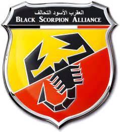 Black Scorpion Alliance Logo