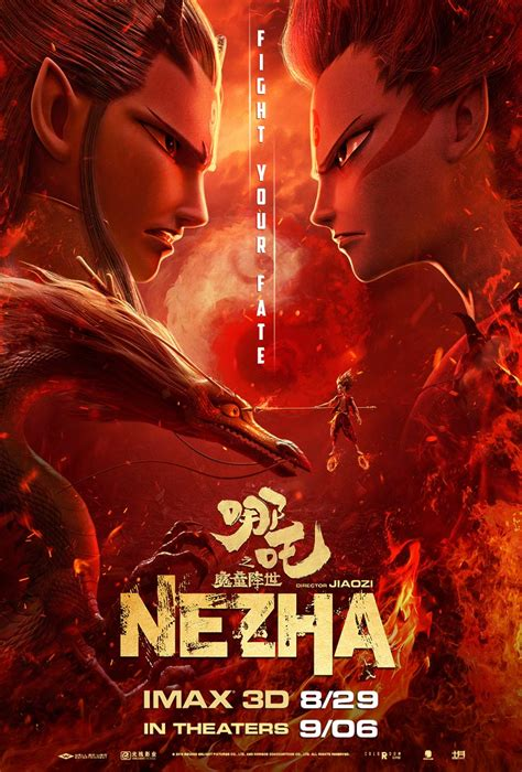 ne zha  official  site