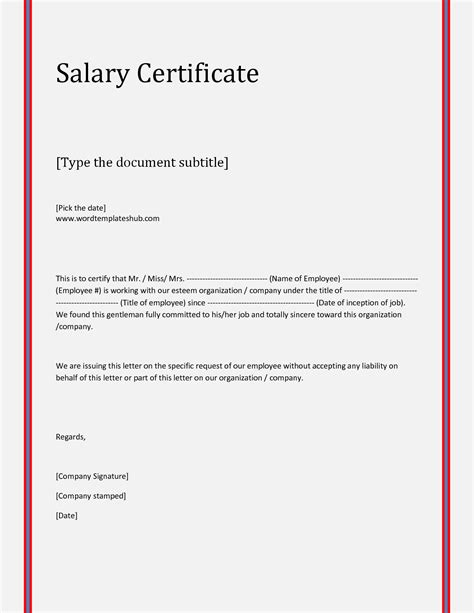 salary certificate template word excel formats