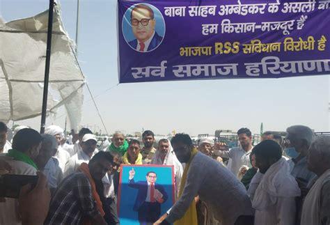 In face of farmers' protest, BJP postpones Ambedkar ...