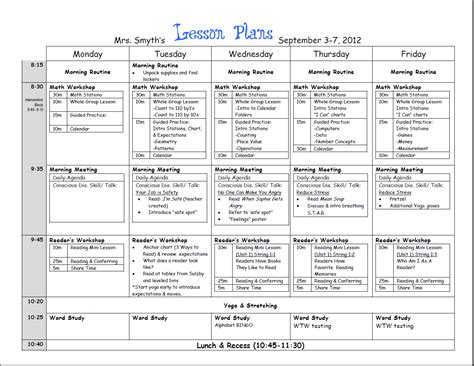 weekly lesson plan template  teacher resources