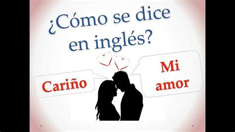 Cómo Se Dice En Ingles Mi Amor  CariÑo Y Nombres Para Mi