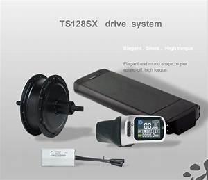 Aikema 350w 500w High Speed 32 U300140km  H Rear