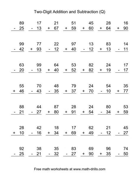 worksheets for st graders grade addition coloring
