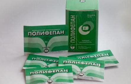 Лекарства от поноса для детей и взрослых - все таблетки и..