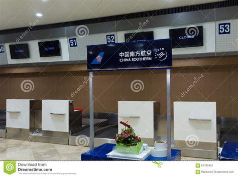 bureau controle controle in bureau redactionele foto afbeelding 61783451