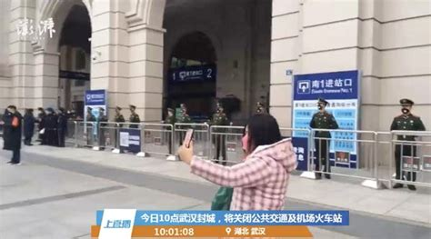 Photos: Wuhan lockdown amid coronavirus outbreak, road ...