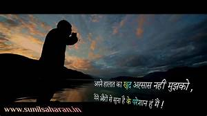 Feeling Alone Quotes Sad In Hindi | HD Wallpapers Plus