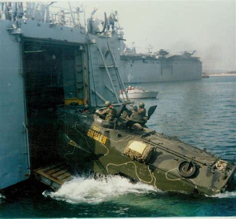hibious tank republic of korea marine corps quot hibious tank quot lvt