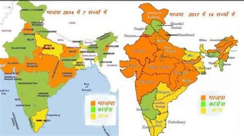 bjp led nda rules in 14 states see the political map of ...