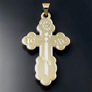 Saint Olga Orthodox Cross