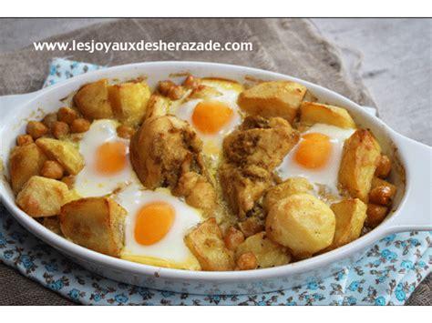 cuisine a base de poulet kebab algérien au poulet poulet aux pommes de terre