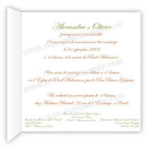 idã e repas mariage modele carte invitation repas mariage votre heureux photo de mariage