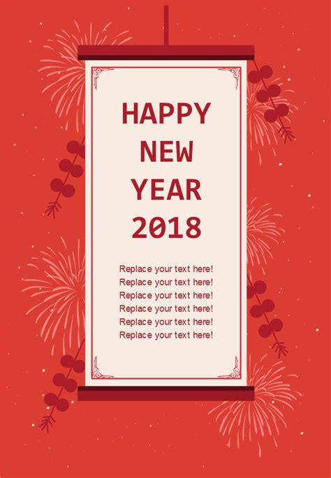 lunar  year card templates