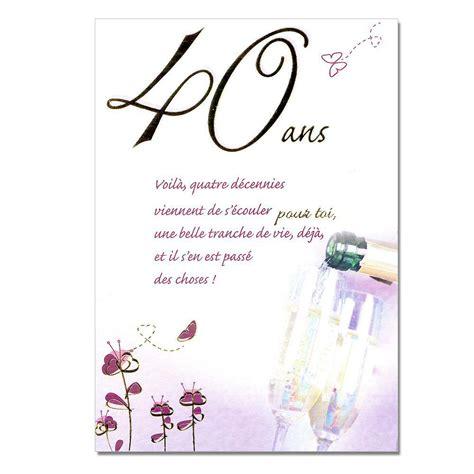 39 ans de mariage carte invitation anniversaire carte invitation anniversaire 40 ans invitations de cartes