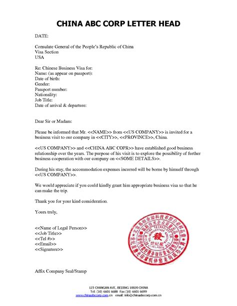 sample invitation letter  china business visa