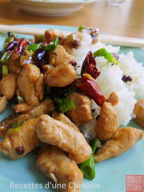 recettes de cuisine chinoise la cuisine chinoise recettes de cuisine chinoise