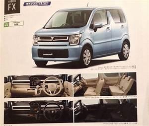 Suzuki Wagon R : next gen 2017 suzuki wagon r brochure leaked in japan ~ Gottalentnigeria.com Avis de Voitures
