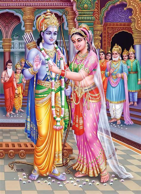 Ramsita Swayamvara  Wedding Of Prince Rama And Princess