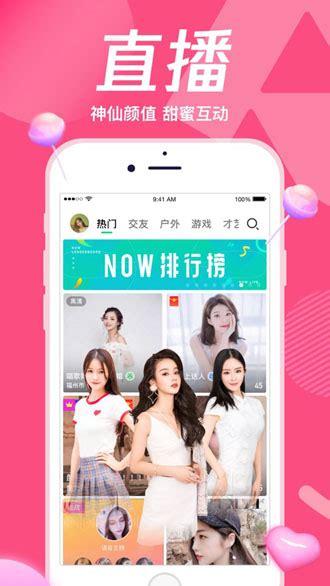 腾讯NOW直播app下载安装最新版-腾讯NOW直播app官方版下载v1.56.0.42_人生下载