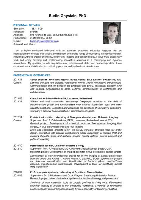 organic chemistry phd resume report122 web fc2