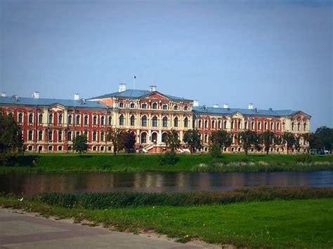 Jelgavas pils - Biļešu serviss