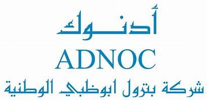 Abu Dhabi Oil Company National Adnoc Wikipedia