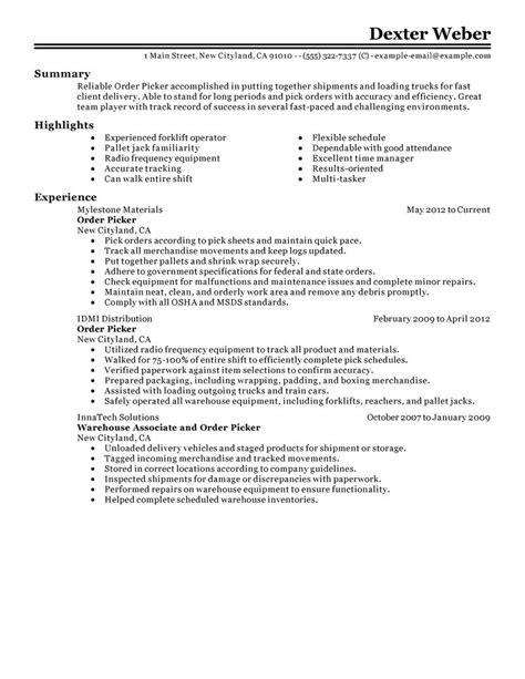 Restaurant supervisor resume