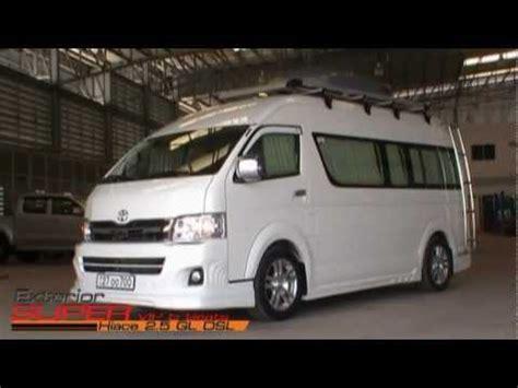 Toyota Hiace 25 Gl Dsl Super Vip 5 Seats Youtube