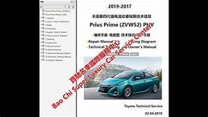 Toyota Prius Prime Workshop Repair Manuals   Wiring Diagrams   Owners Manual