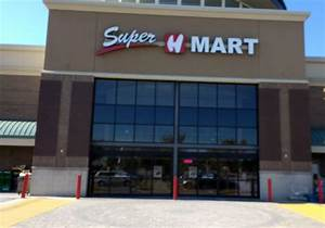 Super H-Mart - Korean grocery store in Doraville ...