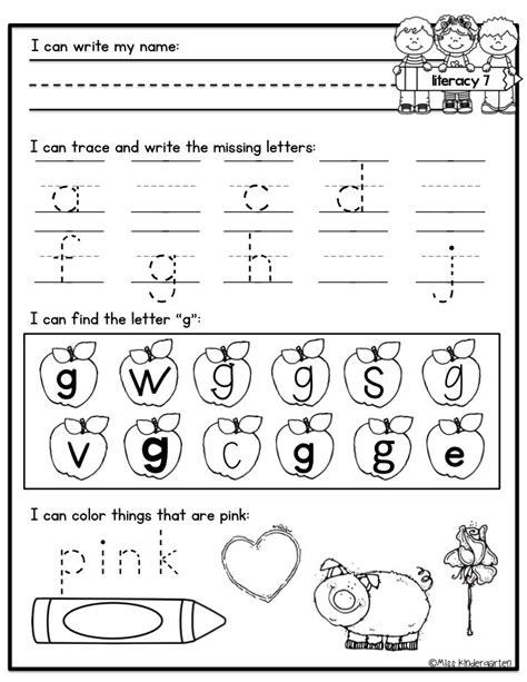 morning worksheets for kindergarten free worksheets