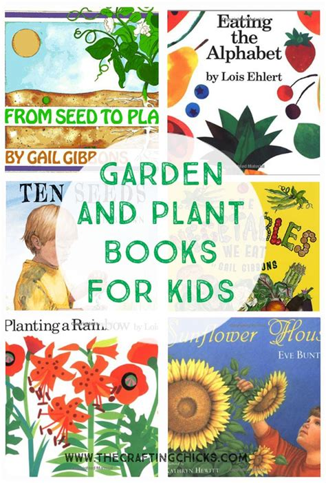 book on plants garden and plants books for kids