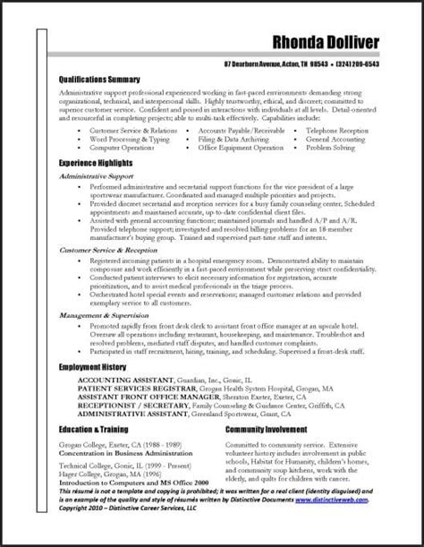 functional resume for administrative assistant best